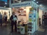Міжнародна будівельна виставка «Будівництво та архітектура 2014»