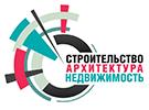 Итоги выставки в рамках Международного ЭкспоФорума  «Строительство, Архитектура, Недвижимость».