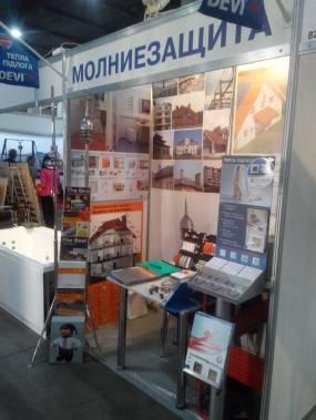 Молниезащита и антиобледенение - выставка