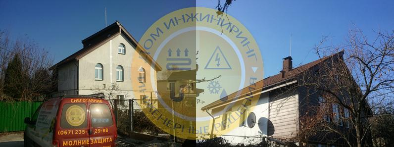 системи активного блискавкозахисту місто Київ