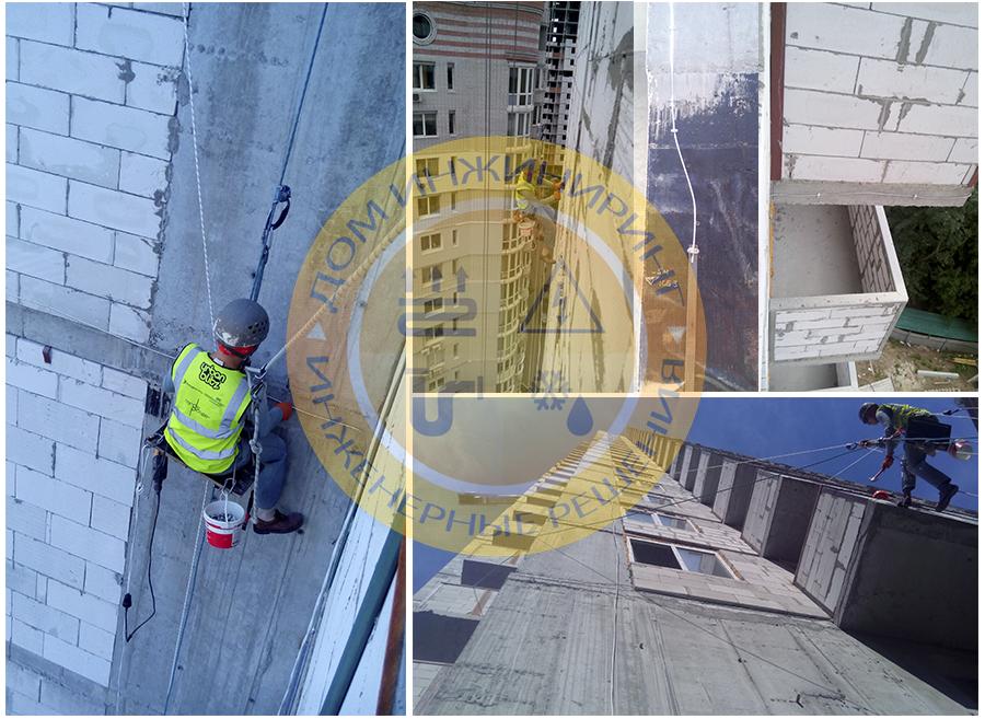 Монтаж системы молниезащиты в высотном здании